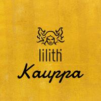 Kauppa logo pieni